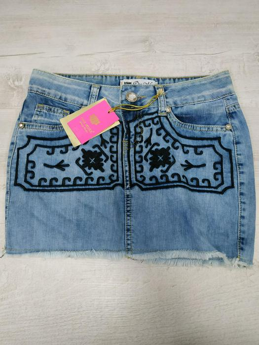 stock skirts shorts 615595