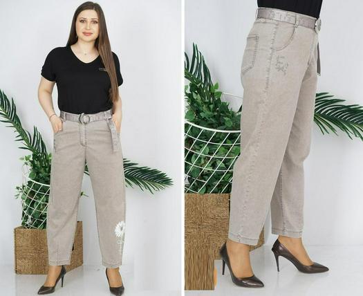 Plus Size Jeans 971620