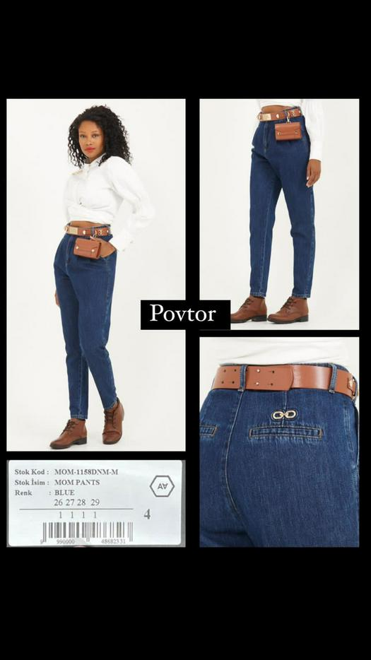 jeans 1051512