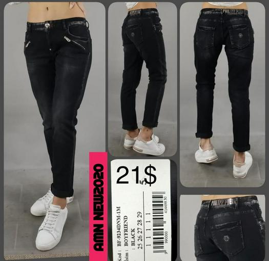 Jeans Pants A.M.N. 1010416