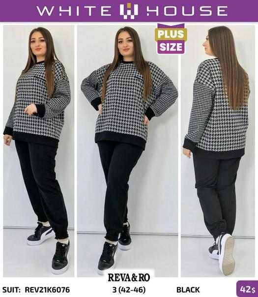 Plus Size Tracksuits 1051864