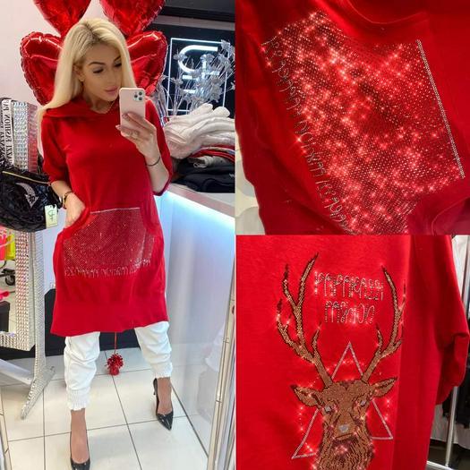 sweaters in stock 963508