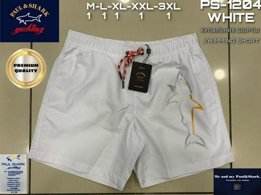 shorts capris 992152