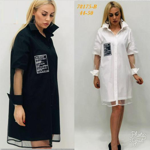 XXL dresses 738434