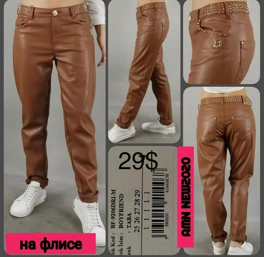 Jeans Pants A.M.N. 1010415