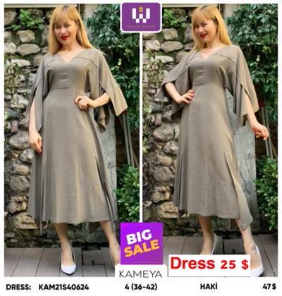 stock dresses 1010896