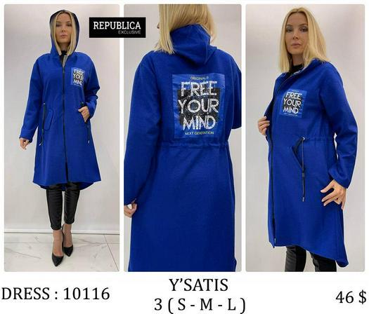 coats 1052332