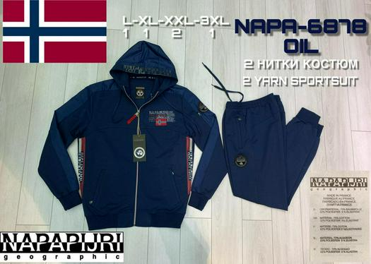 tracksuits 740308