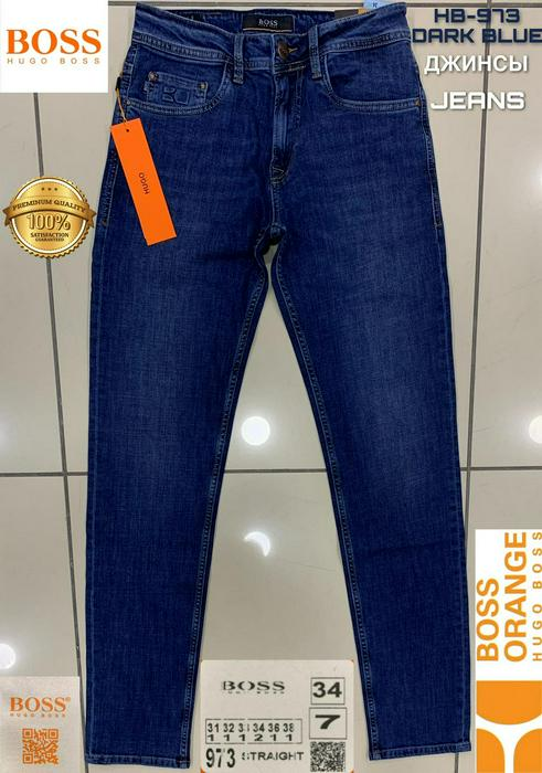 jeans 974197