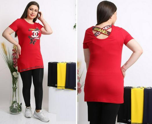 Plus Size T-shirts 972180