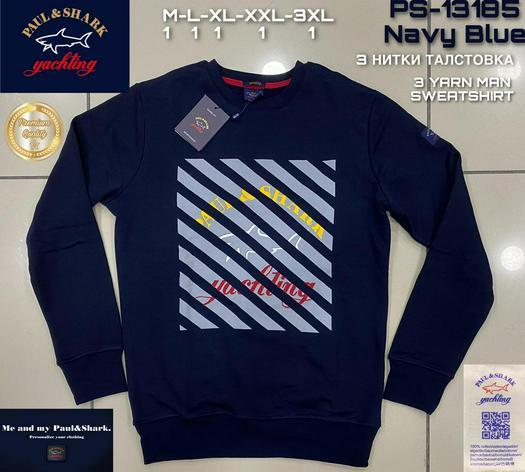 sweaters 1010361