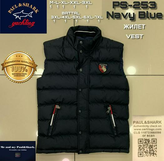 coats 1010372