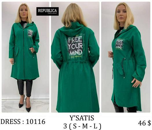coats 1052333
