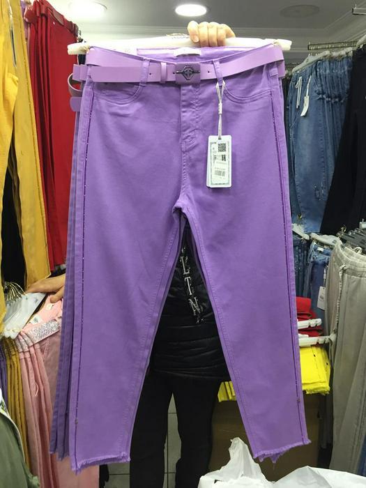Plus Size Jeans 924315