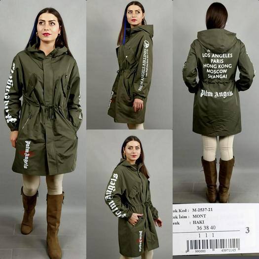 coats 972895