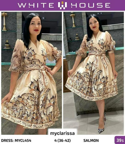 Evening Dresses 1010892