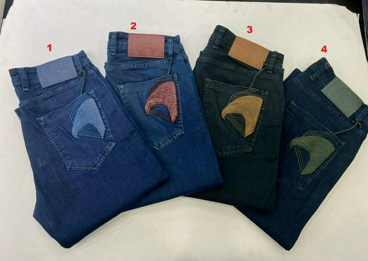 jeans 1050321