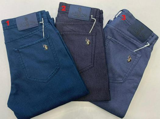 jeans 1050354