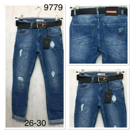 jeans 814718