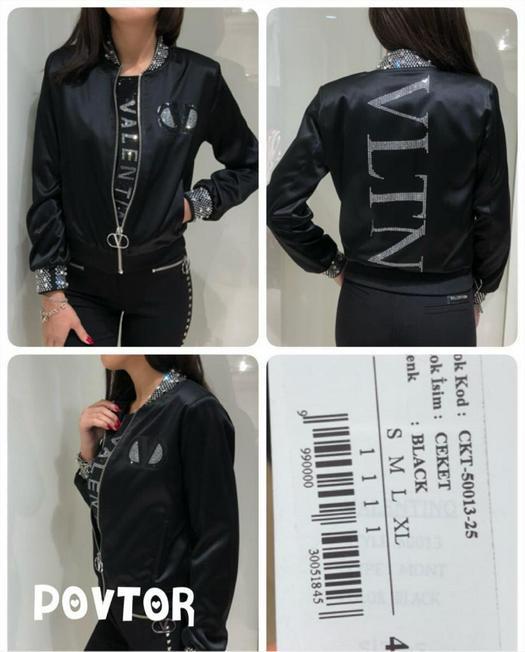 Retail outwear 672656