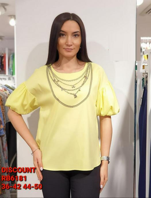 stock blouses shirts 974309