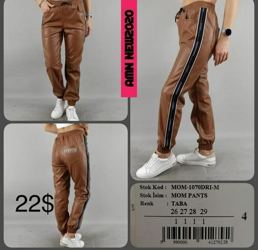 Jeans Pants A.M.N. 1010414