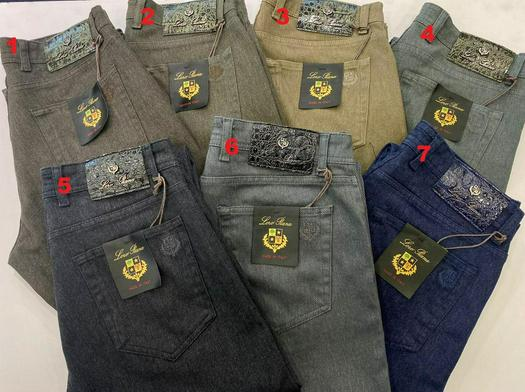 jeans 1050343