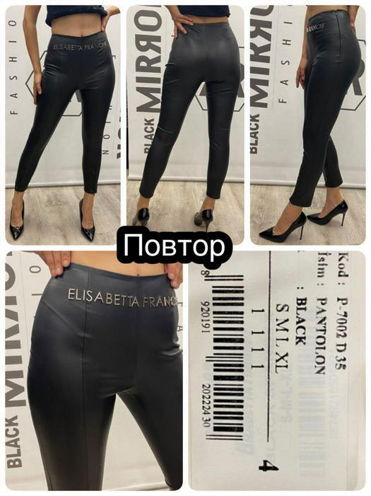 pants 1052223