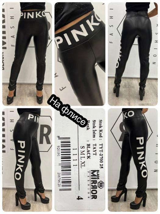 pants 1052254