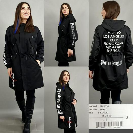 coats 972896