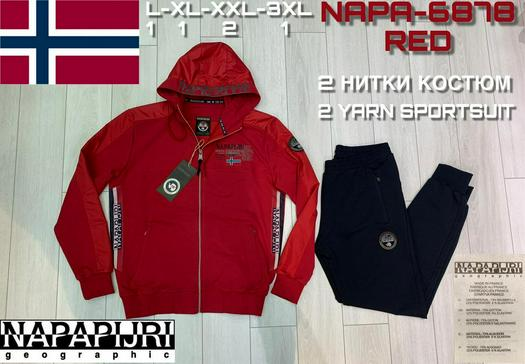 tracksuits 740310