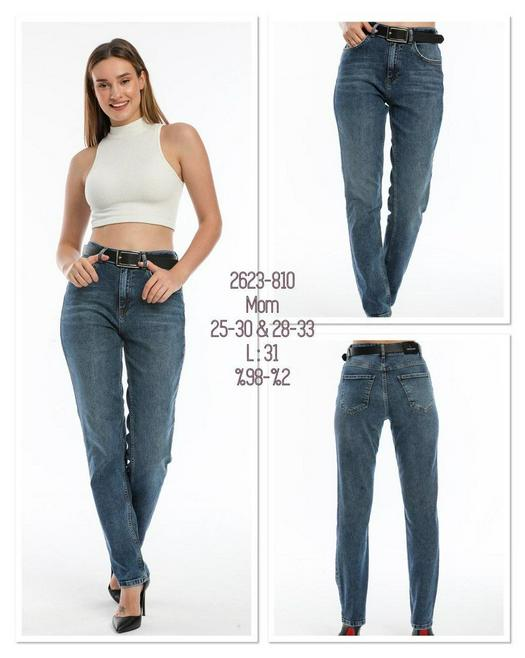 jeans 1010687