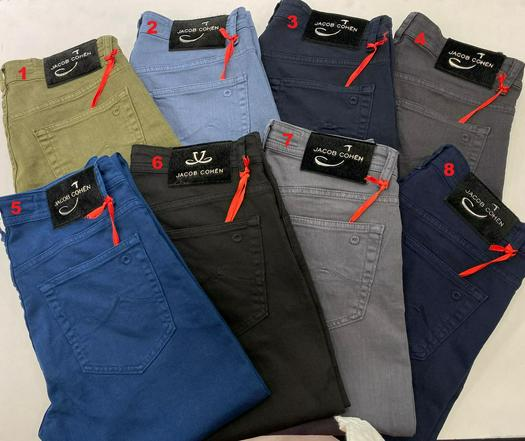jeans 1050348