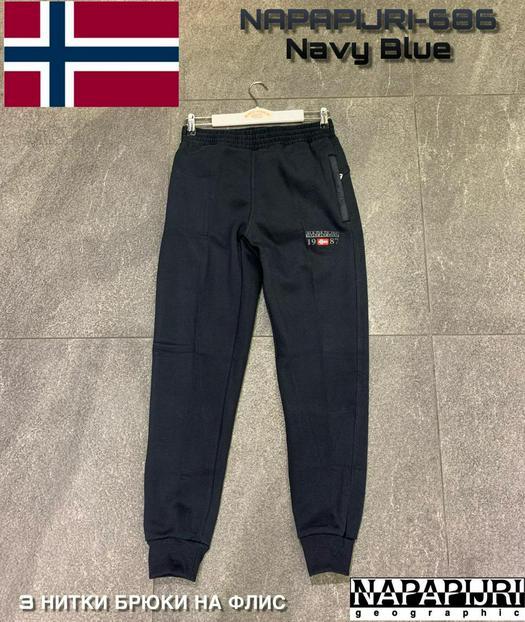 pants 717445