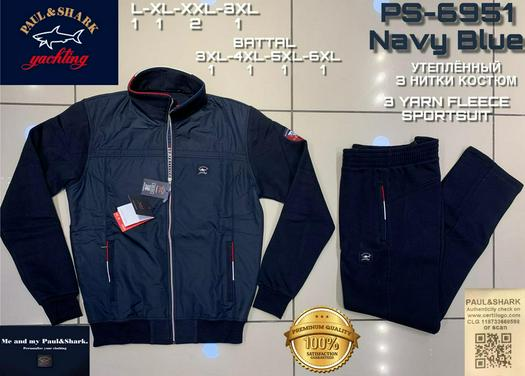 tracksuits 841152
