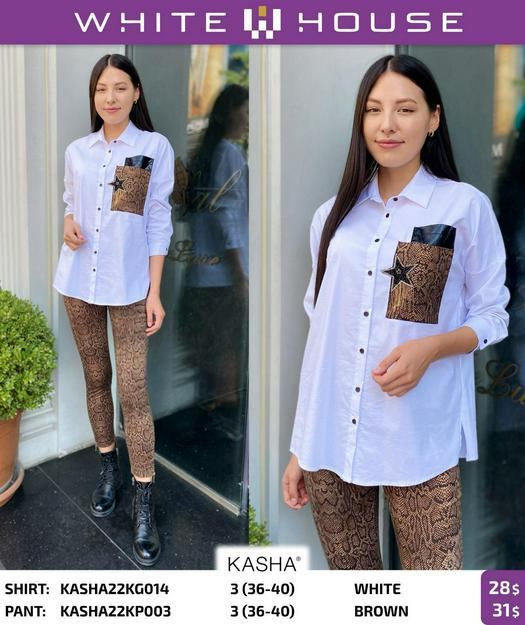 shirts 1021573