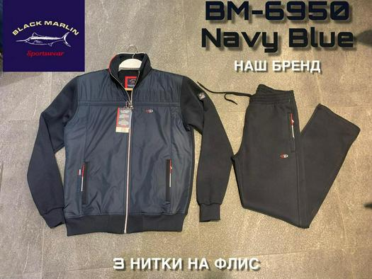 tracksuits 679995